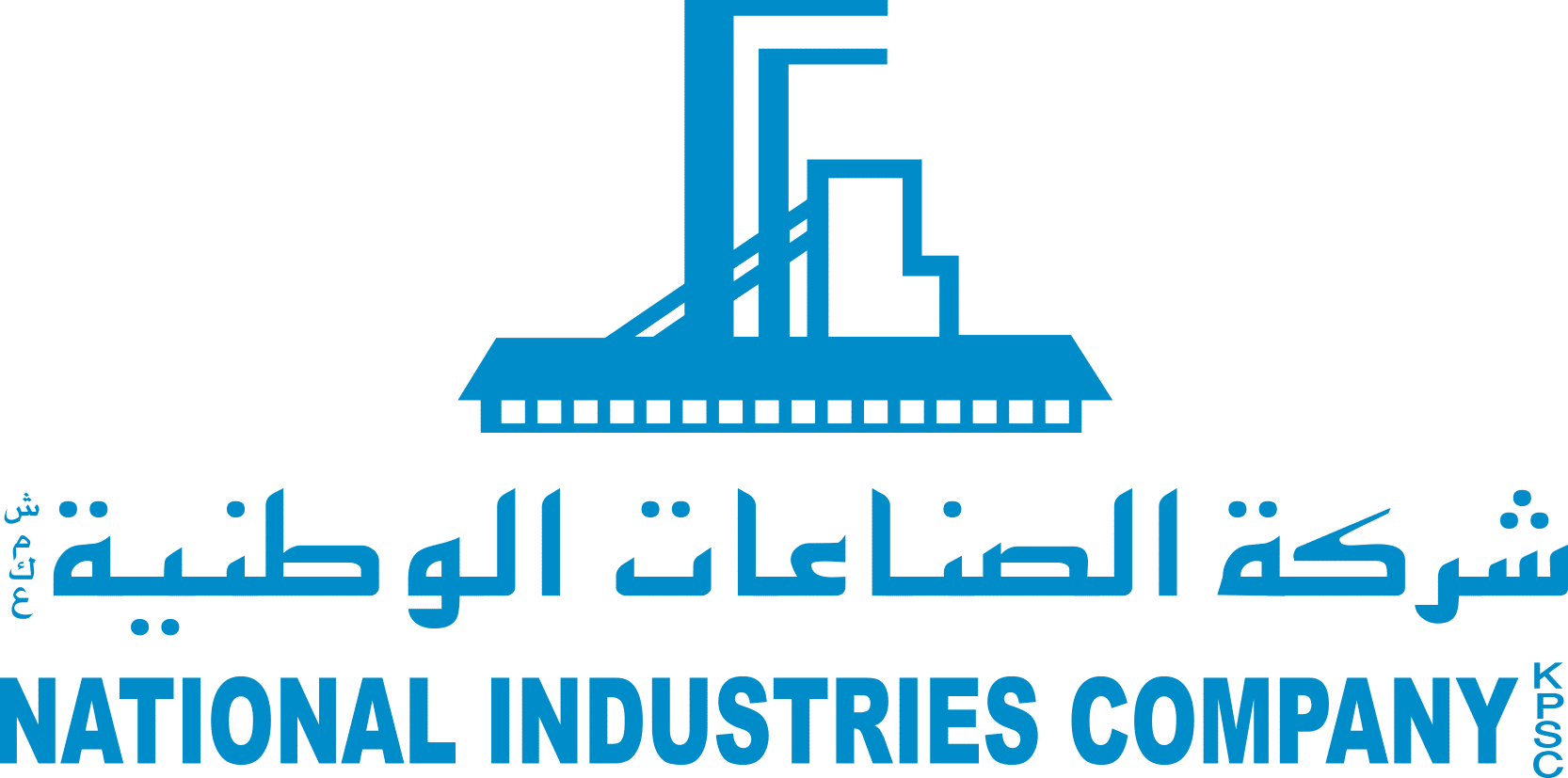 First RFID project in Kuwait for National Industries Company